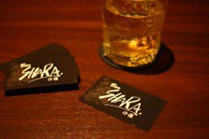 bar-shara14